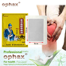 OPHAX 1bag Plus Size Joint Pain Patch Medical Plasters For Knee Neck Back Muscle Relaxation Chinese Herbal Patches Health
