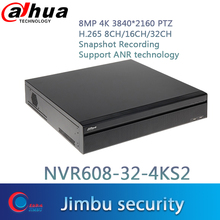 Dahua NVR 32 Kanal Ultra 4K H.265 NVR608-32-4KS2 Netzwerk Video Recorde Intel Prozessor Bis zu 12MP Auflösung Smart Tracking