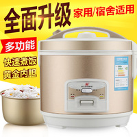 anni tio sb Mini rice cooker student dormitory household rice cooker 1 2 3 people 35.5usd baile li 9.7