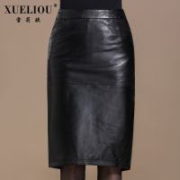 2016 Women S Plus Size Skirt Bust Sheepskin Slim Hip Genuine Leather Skirt Medium Long Female