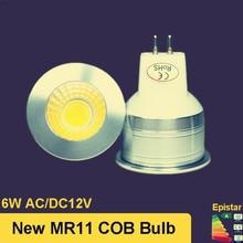 50PCS NEW 6W MR11 COB GU4 LED Bulb Lamp White/Warm White Light