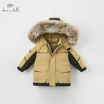 DB8823 dave bella baby boy down jacket children hooded outerwear infant toddler boutique 90% duck down padded coat with big fur