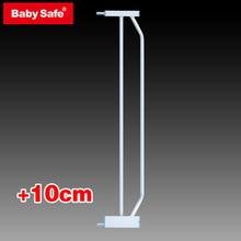 Babysafe ребенок ворота расширение комплект 10 см 20 см 30 см 45 см
