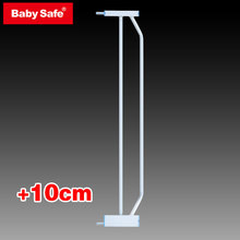 Babysafe child gate extension kit 10cm 20cm 30cm 45cm