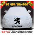 High Quality!Car Covers hood Dustproof Waterproof/sunscreen/Resist snow Thickening cotton lint Car Cover fit for Peugeot 607