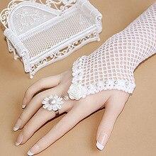 Hand Accessories Women White Fashion Arm Sleeve Grid Wedding Elegant Ring Flower Romantic Bride Party Show Sleeves 1 Pair