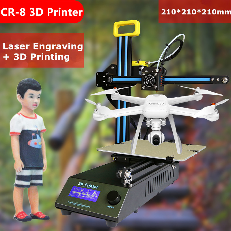 2017 New High Quality Desktop 3D Printer DIY Creality CR-8 3D Printer Kit With Free PLA Filament 3D Printer With Laser Engraving 2017 newest high quality shenzhen yite dual extruder 3d printer with upgraded version motherboard free abs pla filaments