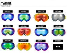 Adult double layer anti-fog ski goggles skiing eyewear with glasses box big spherical snowboarding glasses can stuck myopic lens
