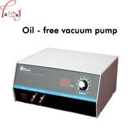 1PC 220V Oilless Vacuum Pump Adjustable Pressure Automatic Control Constant Pressure Digital Display Lab No Oil