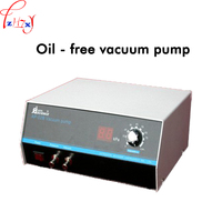 1PC 220V Oilless Vacuum Pump Adjustable Pressure Automatic Control Constant Pressure Digital Display Lab No Oil
