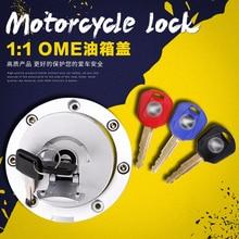 Крышка мотоцикла топливный бак Кепки крышка топливного бака замком с ключи для HONDA CBR250 MC9 MC22 CBR400 MC23 MC29 VFR400 RVF400 MC30 MC35 ЛРВ 400