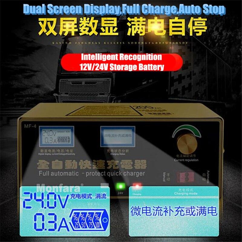 600W 25A Smart Automatische 12 V/24 V Auto Lagerung Batterie Ladegerät LCD 5 bühne Intelligente Puls reparatur für Blei Säure Batterie 36 400AH - 3