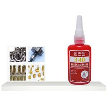 50ml Screw Anti-song Rubber Mountain Road Bicycle Car Screws Anti-loose Anti-fastening Glue Accessories