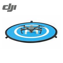 Дроны посадочной площадки для DJI Мавик Pro Air Spark Phantom и вдохновлять Drone сумки аксессуары 75 см