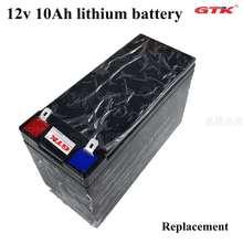 Высокое качество 12V 12AH 11AH 10AH 9AH 8AH 7AH 6AH литий-ионная аккумуляторная батарея не свинцово-кислотный для батарей Li-ion(литий-ионных) мощность 100w игрушечных автомобилей светодиодные лампы