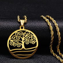 2019 Fashion Long Gold Color Stainless Steel Necklace for Men Jewlery Tree of Life Necklaces Pendants Jewelry pingente N18044 цена в Москве и Питере