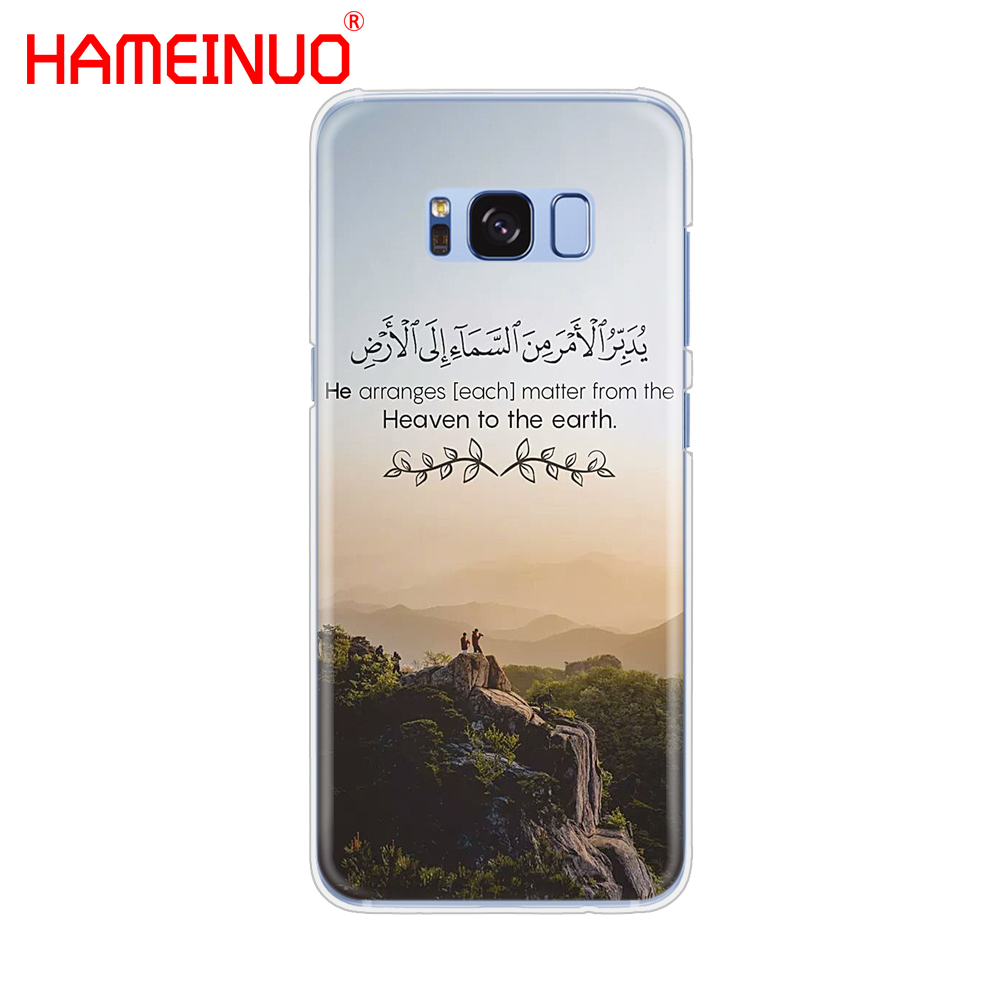Honest Islamic Muslim Arabic Quran Accessories Phone Shell Covers For Samsung Galaxy S3 S4 S5 Mini S6 S7 Edge S8 S9 Plus Note 2 3 4 5 8 Cellphones & Telecommunications Phone Bags & Cases