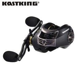 KastKing Stealth Gear Ratio 7.0:1 Baitcaster Fishing Reel All Carbon Body Spinning Reel Sea Fishing Wheel Dual Brake Lure