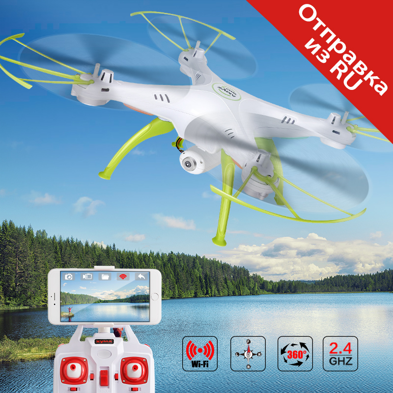SYMA X5HW X5HC RC Drone With Camera HD FPV Real Time Transmission Headless Mode Quadcopter RC Helicopter Dron Toys For Children syma x5hc x5hw rc quadcopter body shell blue