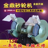 Дома AC220V 350 W 3000 об/мин bench Многофункциональный Электрический измельчитель промышленных шлифовальные машины маленькая Тайвань шлифовальног