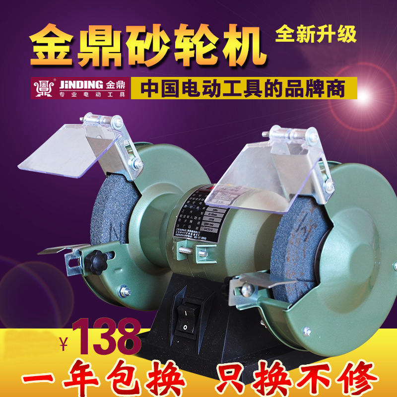 Home AC220V 200W 3000rpm bench multi-function electric grinder industrial bench polishing machine small Taiwan grinding wheel