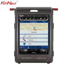 KiriNavi Vertical Screen Tesla Style Android 6.0 12.1 inch Car Stereo For Ford F150 Touch Screen Radio Multimedia Dvd Player 4G