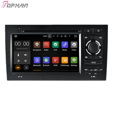 """7"""" Quad Core Android 5.1.1 Car Radio For A4 2002 2003 2004 2005 2006 2007 2008 For Audi With GPS Stereo DVD"""