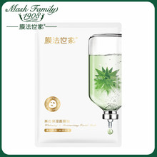 Mask Family 1Pcs Face Mask Anti Aging Wrinkle Hydrating Moisturizing Facial Mask Oil-control Whitening Sheet Mask Smooth