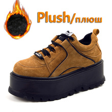bc6f513a2815 Aphixta Platform Lace-up Ankle Winter Shoes Women Boots High Quality ...
