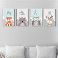 Картина на холсте haochu животные из мультфильмов лиса bear