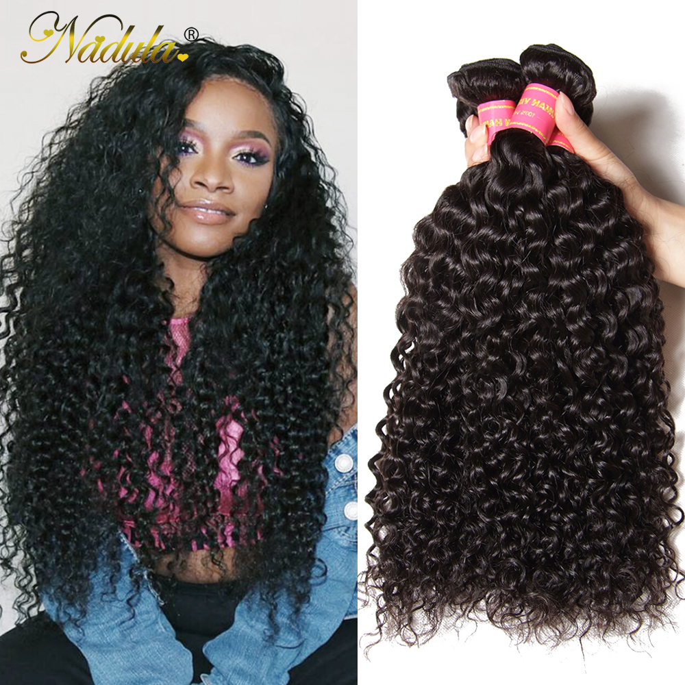 Nadula Hair Brazilian Curly Hair Weave 3PCS/4PCS Brazilian Remy Hair Bundles Deal 100% Curly Human Hair Extensions 8-26inch