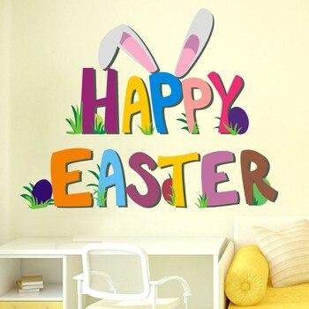 2019, nuevo, moderno, feliz conejo de pascua, huevos, vinilo, adhesivo artístico de pared DIY, decoración de la habitación del hogar, paquete abstracto de varias piezas E 3,25
