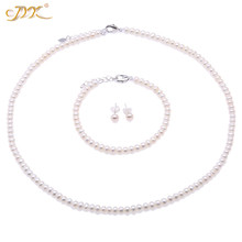 JYX Pearl Set Necklace Set Pink, White & Lavender Pearl Necklace Earrings Bracelet Sets( 4.5-5.5 mm)