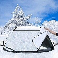 Зимнее лобовое стекло автомобиля Лобовое стекло Передняя крышка Анти снег мороз лед щит защита от пыли тепло Защита от солнца коврик