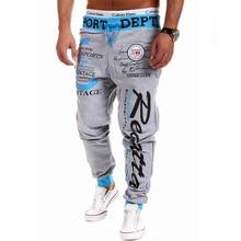 men weatpants Hip Hop jogger cargo pants SF