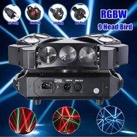 Sound Control 9 LED Triangle Moving Head DMX512 Stage Light Strobe Night Lamp Club Bar Disco