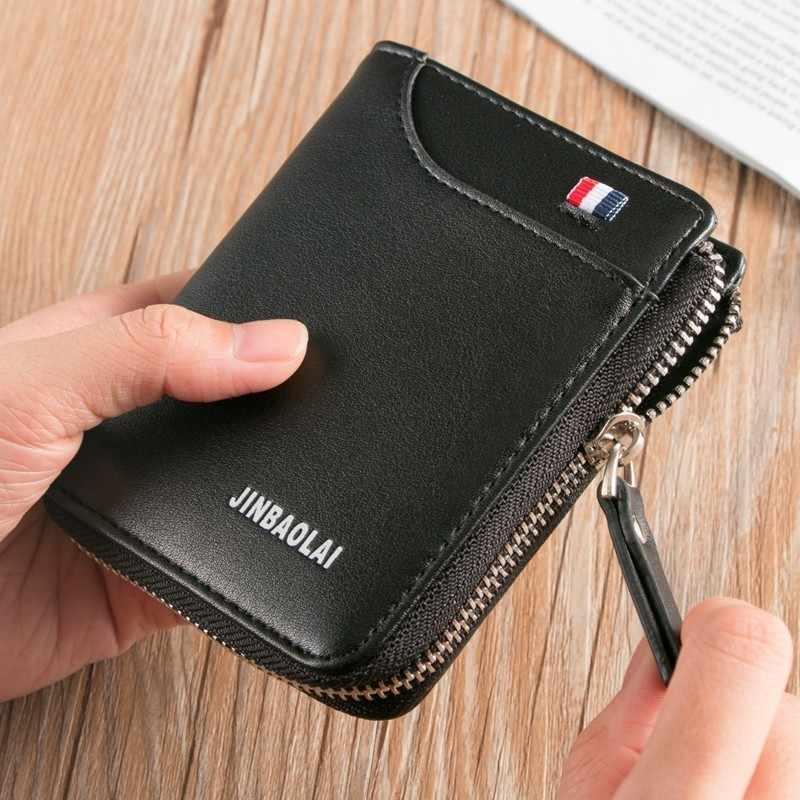 Горячая Мода Для мужчин кошельки двойного сложения Cartera ID держатель для карт Портмоне карманов сцепления с молнией Для мужчин бумажник монет сумка подарок