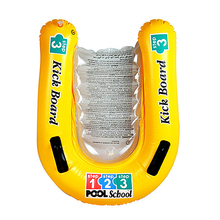 Kayak Shape Children Swim Seat Floating Ring Infant Inflatable Swimming Training Accessories Kick Board A197