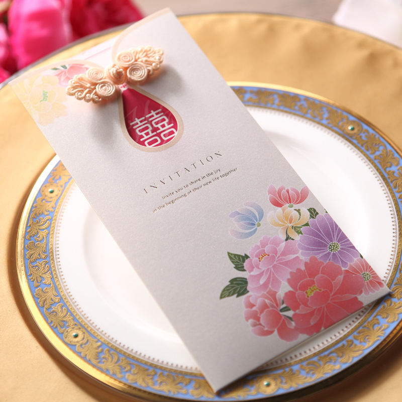 Asian Themed Double Happiness Wedding Invitation Card In Cards