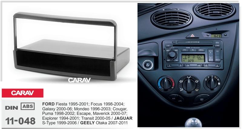 2007 ford explorer radio replacement