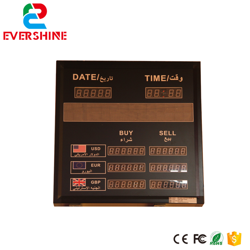 7 segment digit money price list led sign use for bank/hotel/airport exchange rate 1.0 1.2 1.5 led electronic board