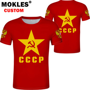 Image 4 - RUSSIA t shirt free custom made name number rus socialist t shirt flag russian cccp ussr diy rossiyskaya ru soviet union clothes