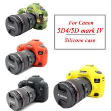 Soft 5D4 Silicone Case Camera Bag for Canon EOS 5D4 5D Mark IV Rubber Camera Bag Case Cover for 5D4 Black Red Yellow Camouflage