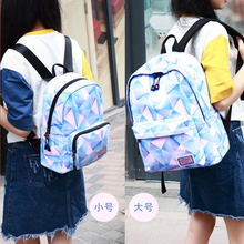 Backpack female Korean canvas printing backpack travel waterproof student campus bag junior high school