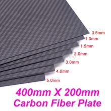 Placa de fibra de carbono para control remoto, láminas de 400mm X 200mm, 0,5mm, 1mm, 1,5mm, 2mm, 3mm, 4mm, 5mm de espesor, Material de dureza compuesta para RC