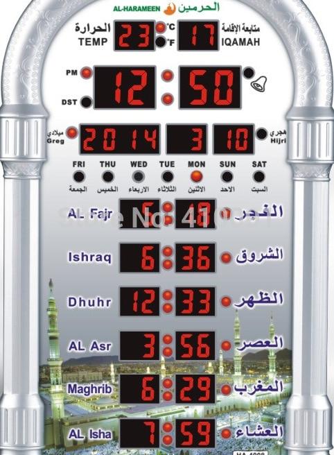 azan Mosque Prayer Clock Iqamah Athan Clockmuslim Prayer Clock