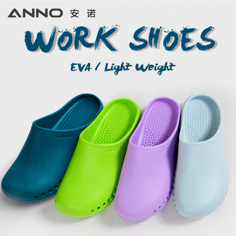 ANNO Medical Shoes Work Anti-slip Chef Clogs Hospital Male Female Surgery Scrub Breathable Plastic Shoes Women Operating Shoes image