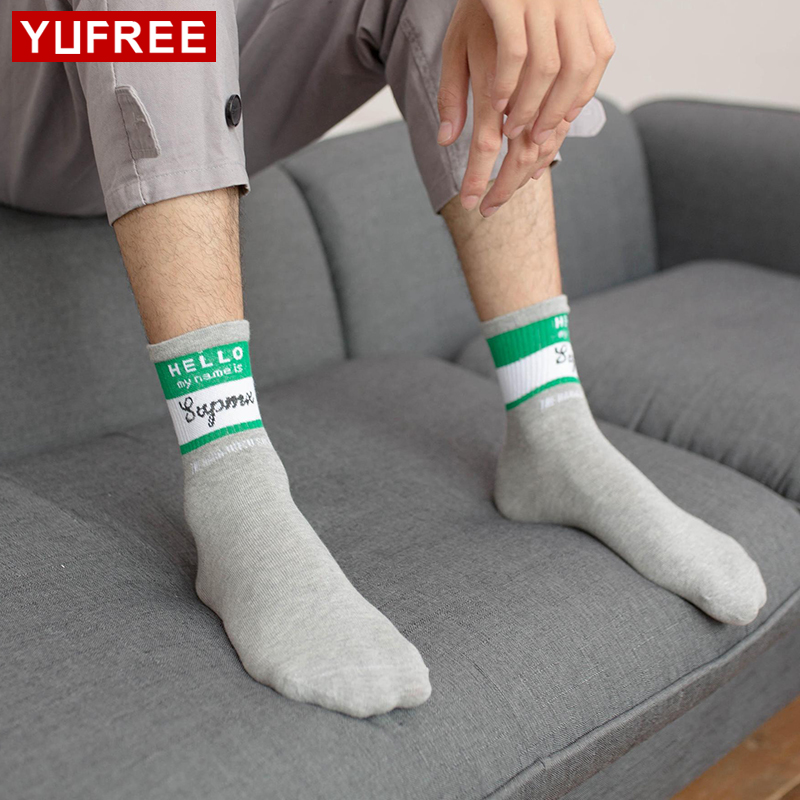 2018 New Brand Socks Men Women Lovers Autumn Winter Socks Funny Men Trend Patchwork Casual Wedding Socks Gift HE80