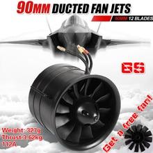 FMS 90 мм 12 лезвий Ducted Fan EDF с двигателем 3546 KV1900 Jet Power System 6S для фотоэлементов модели самолета
