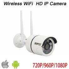 Yoosee APP Double Antenne 1080P/720P Infrared Waterproof Wifi Wireless Onvif IP Surveillance CCTV Camera Free Shipping